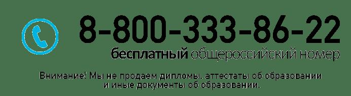 Заказать курсовую в севастополе заказать автореферат, написать диссертацию педагогика sp-14.phtml